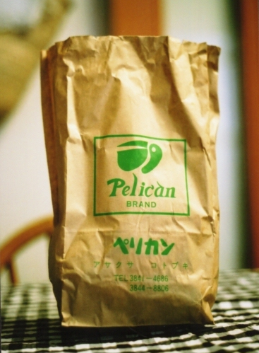 Pelican(パン屋)