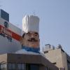 ニイミ洋食器店