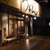 cApLio2008-01-23 21-26-49