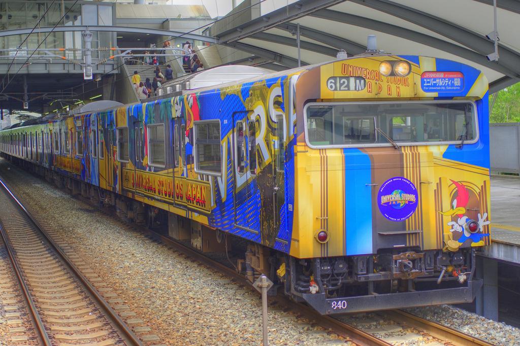 ユニバーサルシティ駅