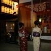 高台寺で願う