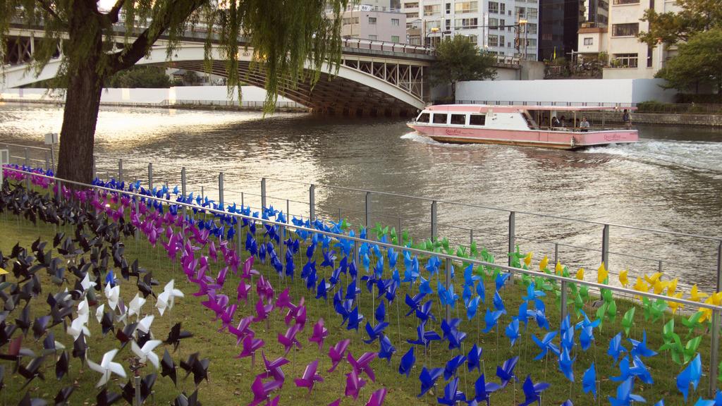水都大阪 2009