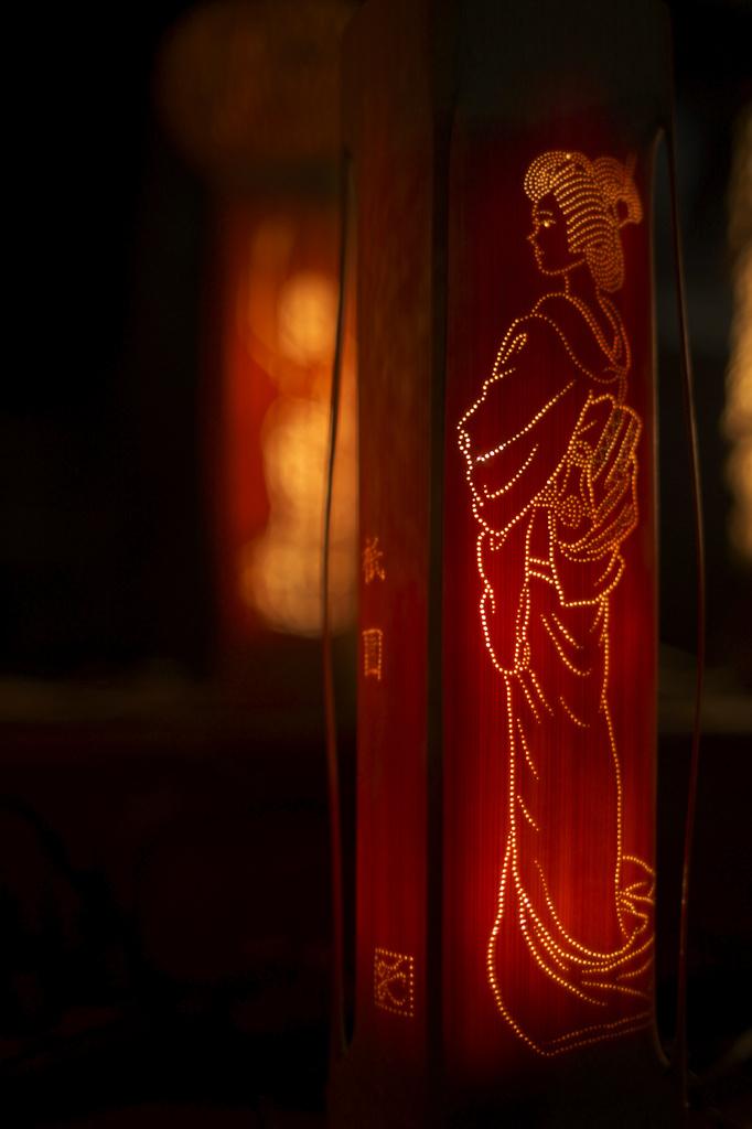 嵐山花燈路 2008 二尊院