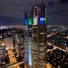 ラグビーワールドカップ2019開催都市決定都庁ライトアップ