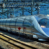 This is the bullet train Nozomi