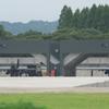 Alert Hangar
