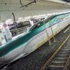 H5 新幹線