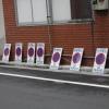 駐車禁止×7