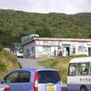 刈田岳駐車場