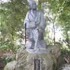 松尾芭蕉 像