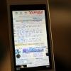 高精細な携帯電話SH905i-2007年12月07日-