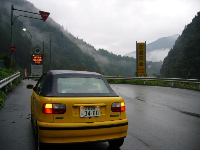 霧の中の天竜渓谷を行く