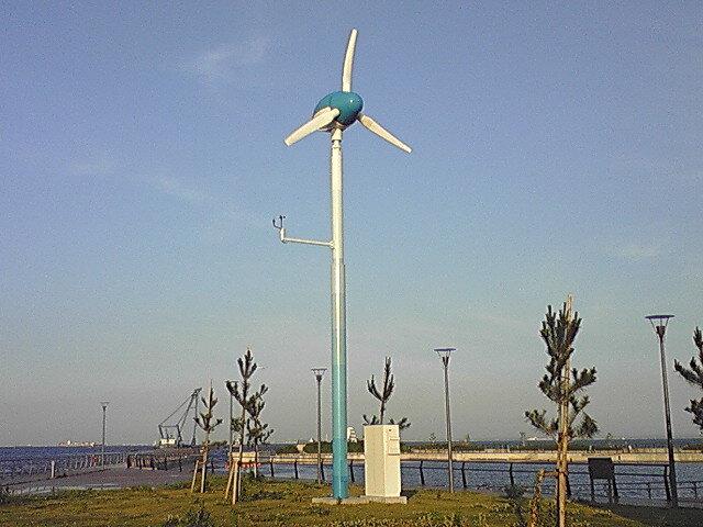 東扇島の風力発電