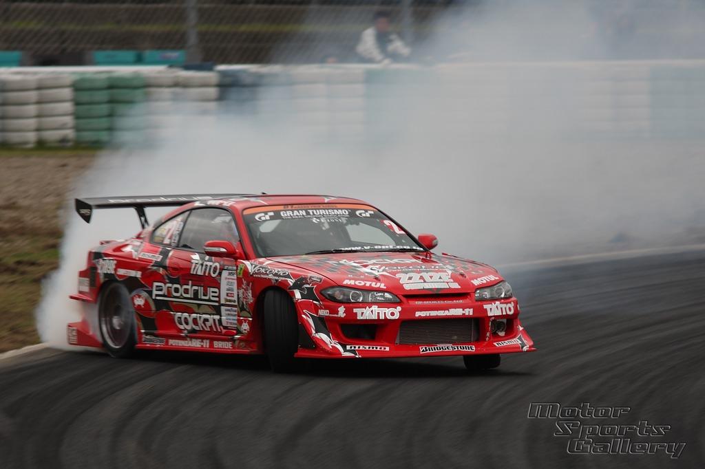 2009 グランツーリスモ D1グランプリシリーズ 第2戦