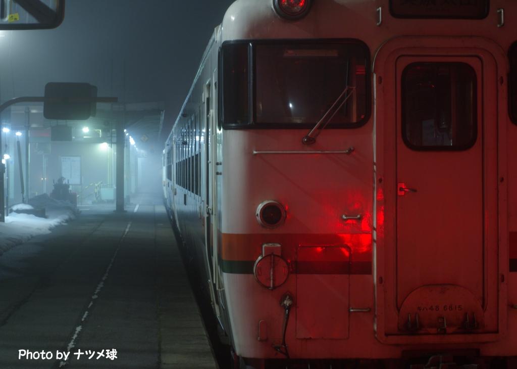 猪谷駅にて2