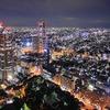 都庁からの夜景