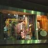 京王プラザの雑貨店