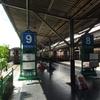 発車時間 15:35