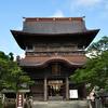 阿蘇神社山門