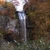 秋の八反滝(郡上市)
