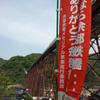 1107m 餘部鉄橋