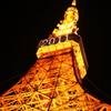 東京タワー 2011