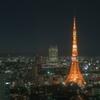 タワー  3