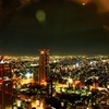 新宿都庁1