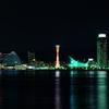 みなと神戸の夜景