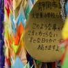 願い 03