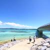 blue sky @ Okinawa
