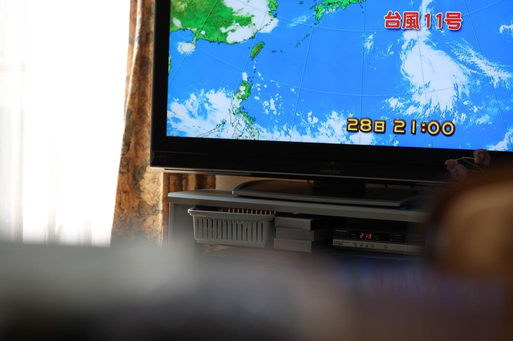 台風11号。