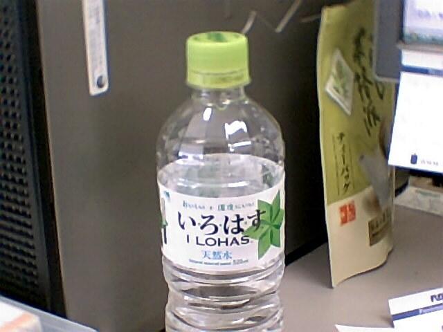 2009_1013_003