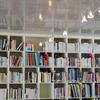 ACACの図書館