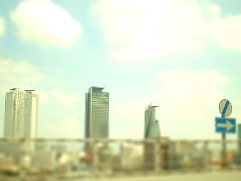 高速からの眺め