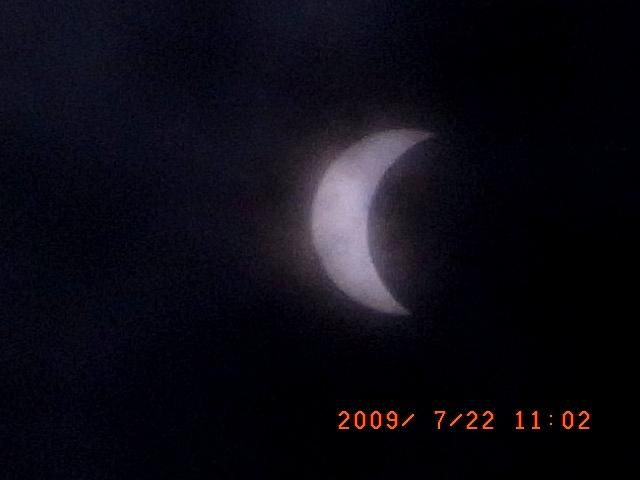 日食ノートリミング