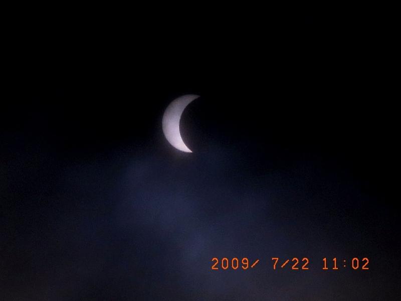CX1で日食