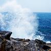 波の~谷間にぃ~♪