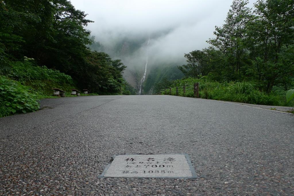称名滝まであと700m