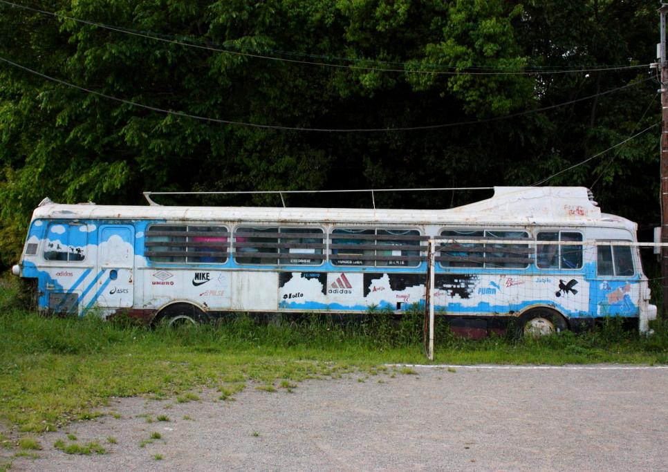 ペイントバス