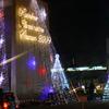 レインボウイルミネーションしゅうなん2009
