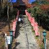 最後の階段(男性42の厄の段数)