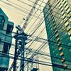 現場と電線