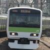 山手線 E231-500