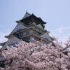大阪城 春