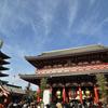 青空と浅草寺