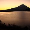 lago motosuko7