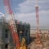 羽田建設中