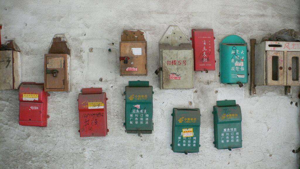 あの夏の記憶 郵便箱