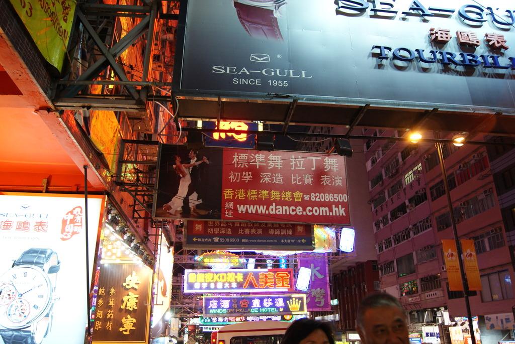 香港名物 the看板